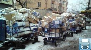 Отслеживание почтовых отправлений - Почта России