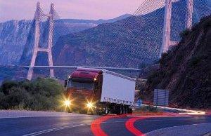 Рекомендации по перевозке сборных грузов