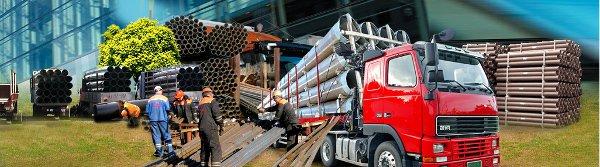 Характеристика и способы перевозки металлопродукции