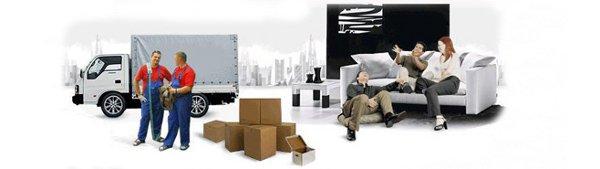 Перевозки грузов по Москве при квартирном переезде