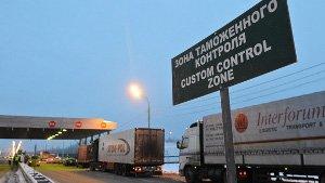 Как пройти таможенный контроль при международных грузоперевозках