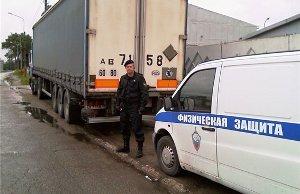 Вооруженное сопровождение грузов при автоперевозках