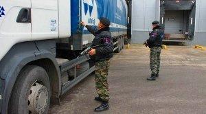Услуги грузоперевозки. Охрана грузов