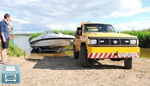 перевозка катеров и яхт