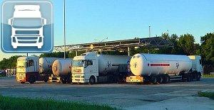 Перевозка сжиженного газа