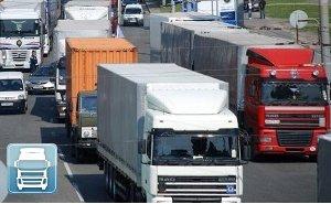 Виды грузового автотранспорта, используемого  при перевозках