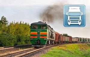 Ж/Д перевозки грузов