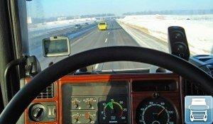 Работа водитель дальнобойщик