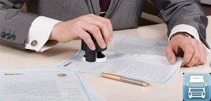 Бизнес малотоннажных перевозок: Регистрация предприятия