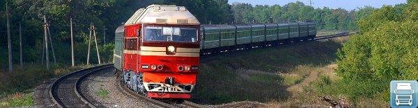 Грузоперевозки по России железнодорожным транспортом
