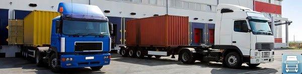 Транспортная логистика на примере предприятия