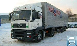 Продажа седельных тягачеи с пробегом из Европы