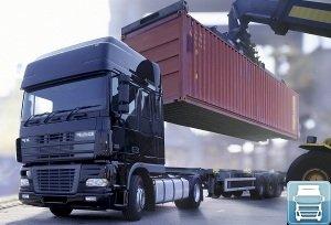 Автомобильный контейнеровоз полуприцеп