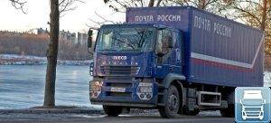 Почта России в Крыму