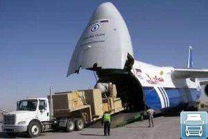 Чартерные авиаперевозки грузов