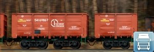 Железнодорожные полувагоны фото