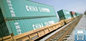 Железнодорожная грузоперевозка из Китая в Россию