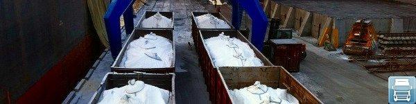 Упаковка сыпучих грузов