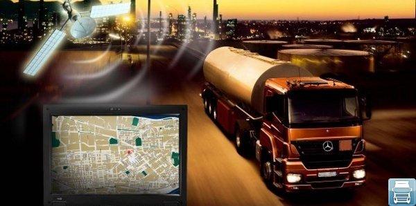 автоперевозки грузов, отслеживание