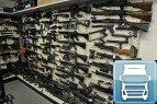 Заграничный оружейный магазин