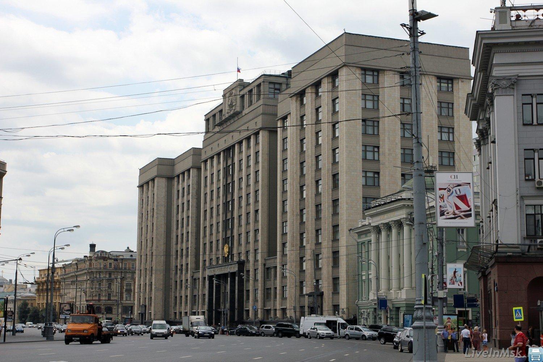 законопроект о криптовалютах будет представлен 28 декабря