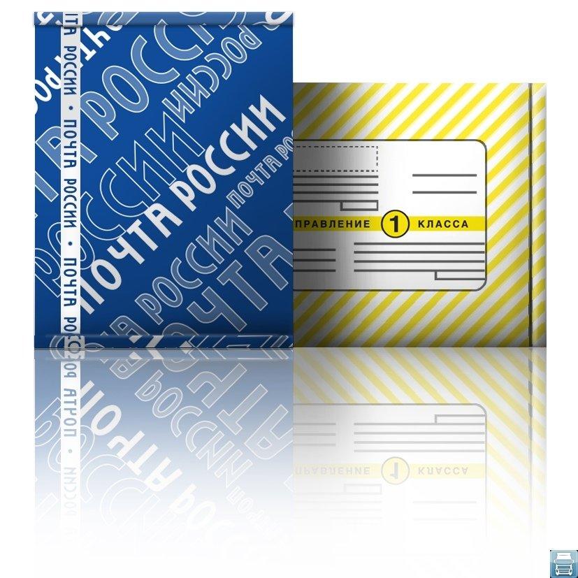 Как обеспечить безопасность доставки Почтой России, и что делать в случае потери посылки