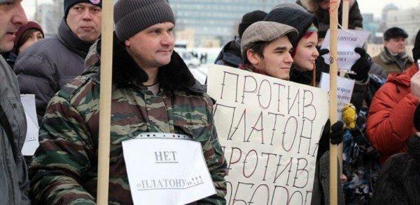 Протест дальнобойщиков