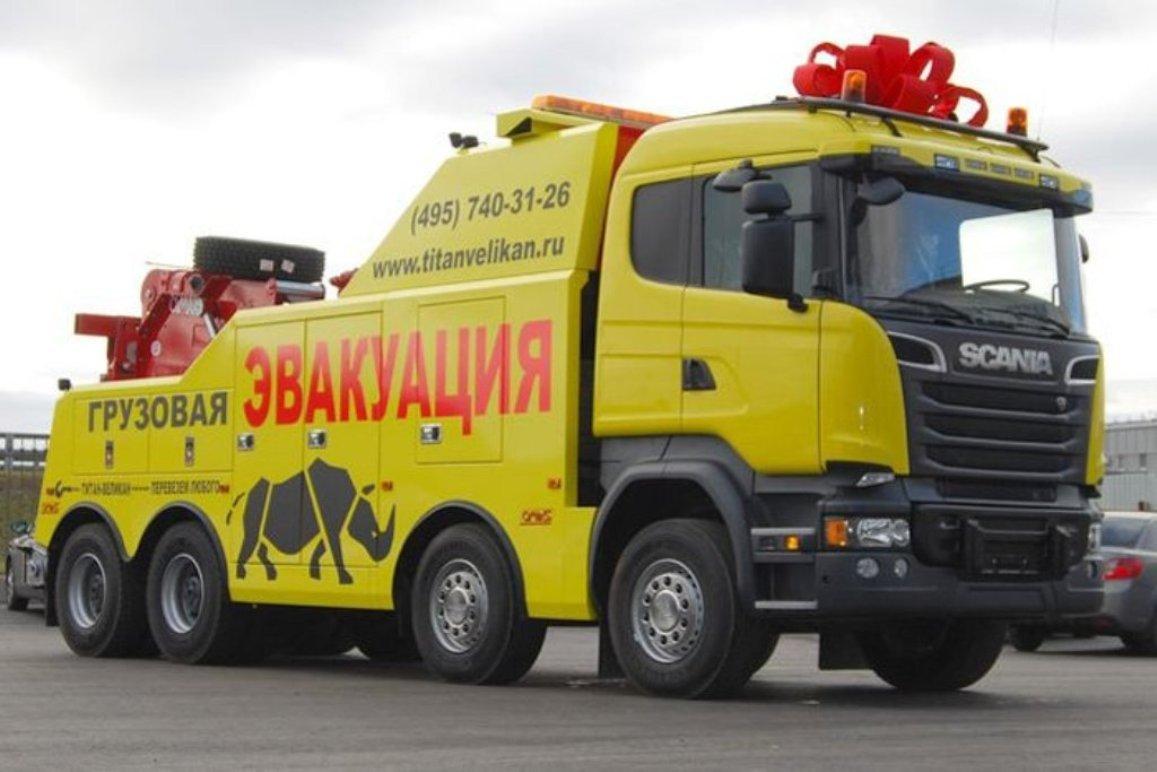 Scania выпустила новый супер-эвакуатор