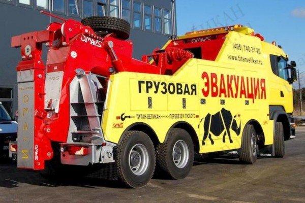 Эвакуатор Scania R 620 вид сзади