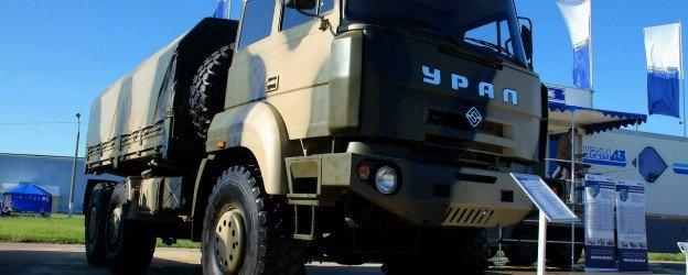 Урал-6370
