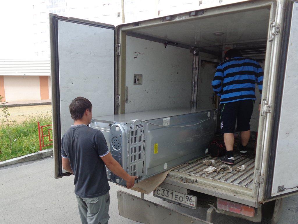 Транспортировка бытовой техники
