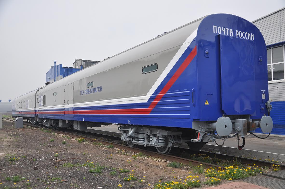 Перевозка грузов с помощью почтово-багажных вагонов