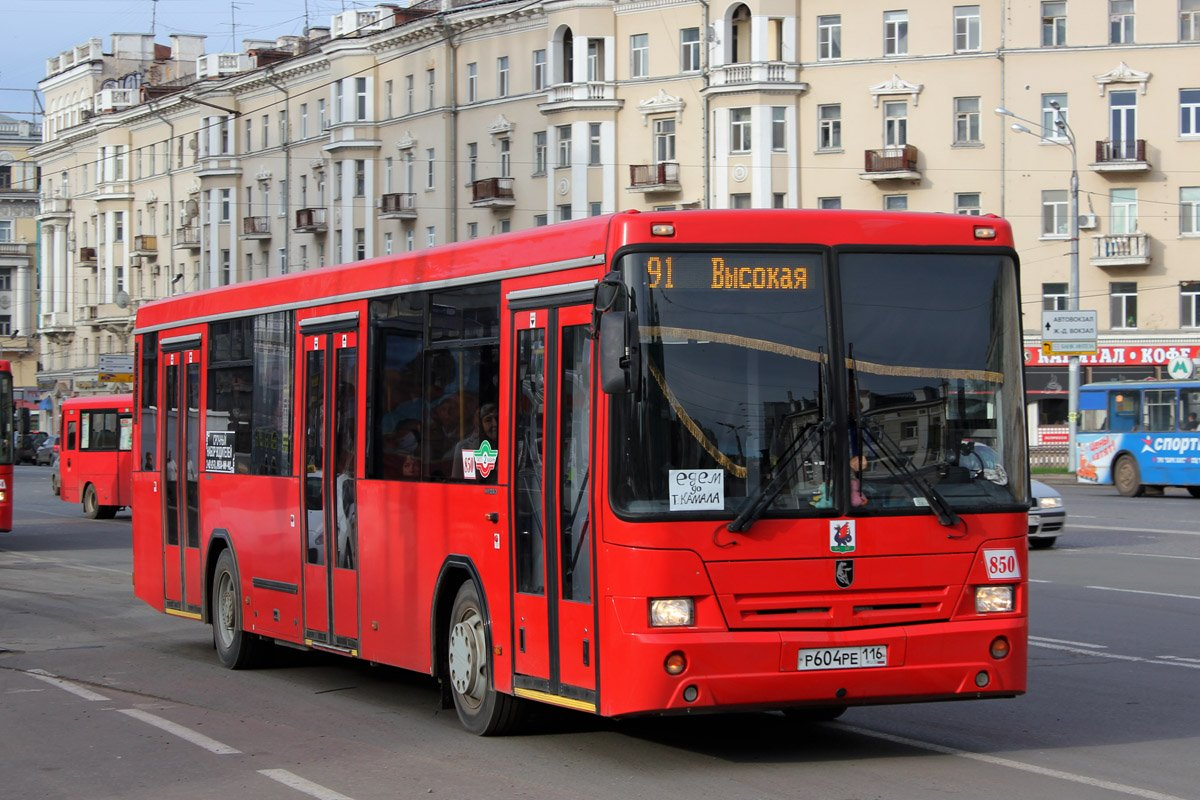 Технические характеристики разных модификаций автобуса НефАЗ-5299