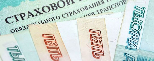 Страховой юрист http://strah-urist.ru/