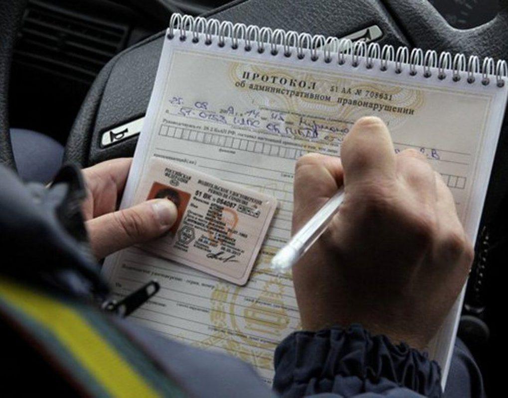 изображение лишение водительских прав в за пьянство товарищеская игра