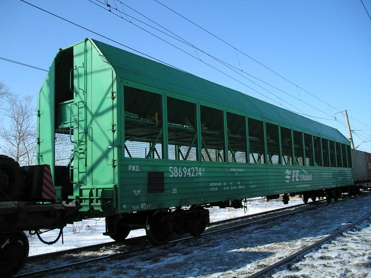 Специализированные грузовые вагоны – свойства и характеристики