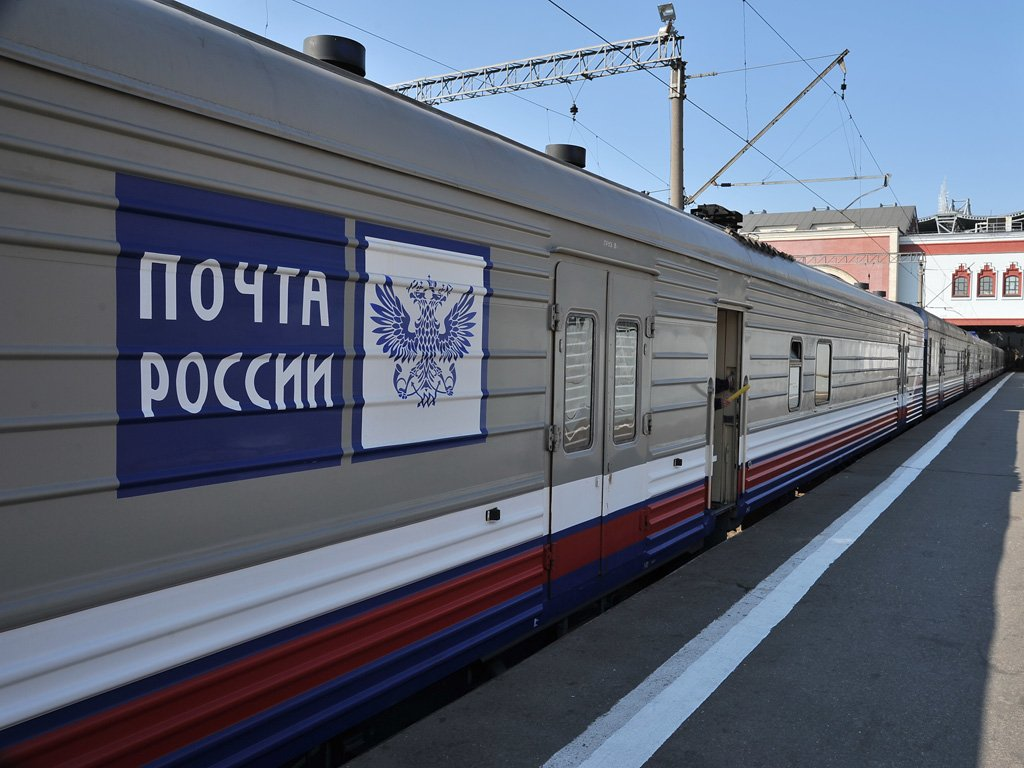 Самостоятельно отслеживаем почтовые отправления Российской почты
