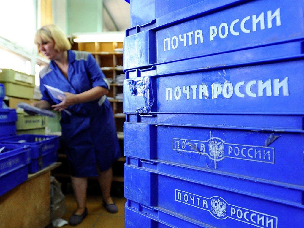 Почта России в Крыму начала свою работу