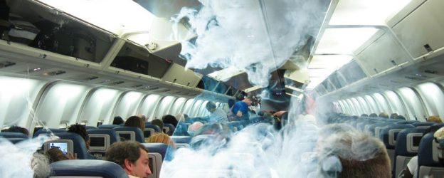 Электронная сигарета в самолёте