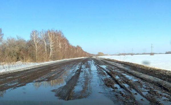 Пример размытой дороги
