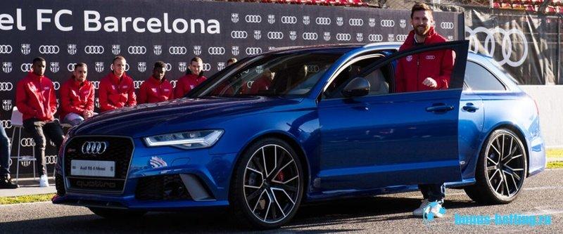 Автоконцерн Audi разорвал спонсорский контракт с футбольным клубом «Барселона»