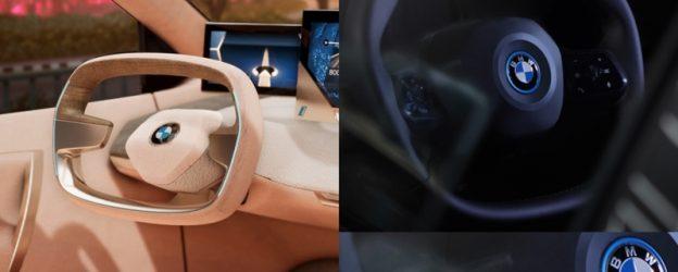 Новый руль BMW iNEXT
