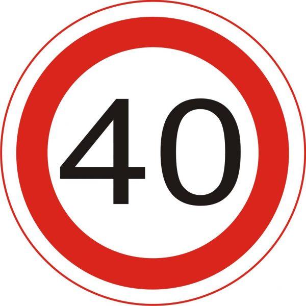 Знак ограничения скорости 40 км/ч