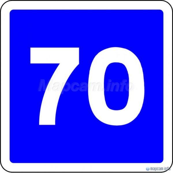 Знак рекомендуемой скорости 70 км/ч