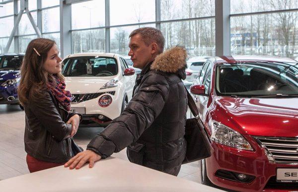 Семья покупает первый автомобиль