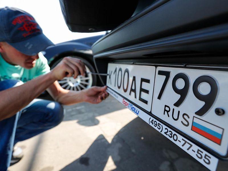 Госномера на автомобили в России 2019: новые государственные регистрационные знаки по ГОСТу