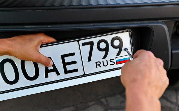 Установка нового номера на автомобиль
