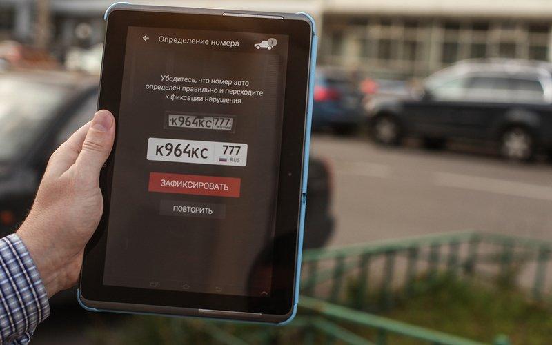 Существенные изменения в программе «Помощник Москвы»