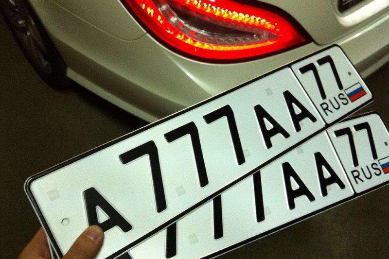 Автовладельцам разрешили использовать компактные регистрационные номера