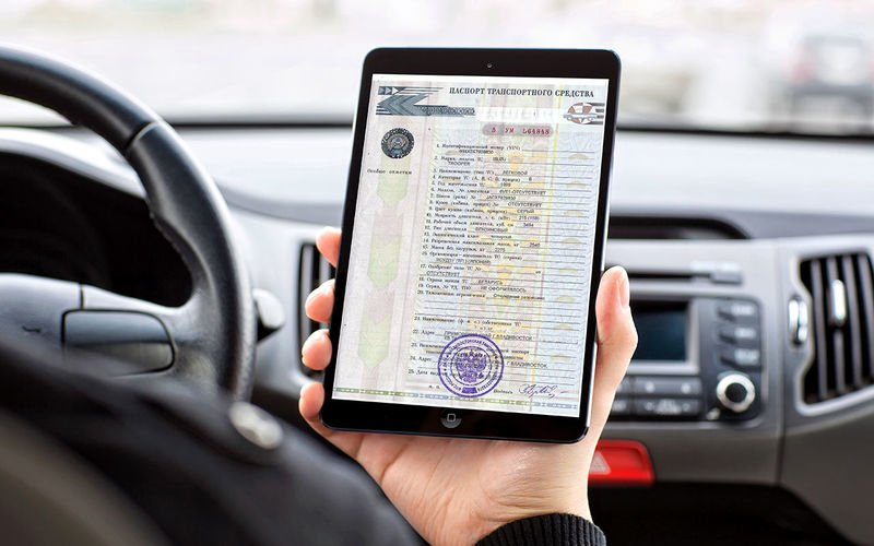 С сентября «АвтоВАЗ» иMercedes-Benz переходят на выдачу электронных ПТС